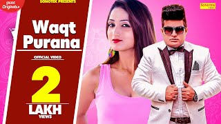 Waqt Purana ( Full Video ) Raju Punjabi, Miss Ada, | New Haryanvi Songs Haryanavi 2020 | Sonotek