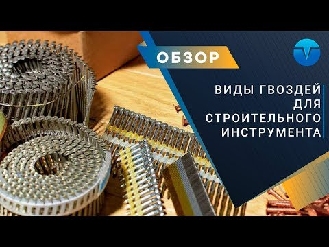 Гвозди барабанные CNW 28/80 SCH винтовые