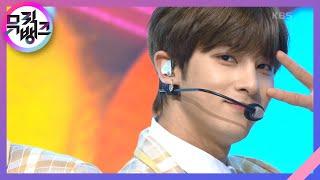 반하겠어(Crush On U) - BAE173(비에이이173) [뮤직뱅크/Music Bank] 20201127