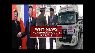 UNTV: Why News (November 18, 2018) PART 1