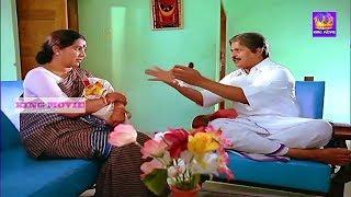 இவ்ளோ வயசுக்கு அப்பறம் நான் வீட்டை விட்டு எங்கே போவேன் விசு அருமையான காட்சி|| #Visu_Super_Scenes