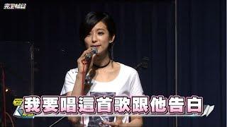 Gambar cover 【喜歡你♥】賴雅妍為慈善公益而唱 完娛台前幕後全記錄