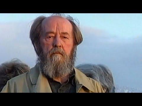 Зеркало русской контрреволюции. К столетию Александра Солженицына
