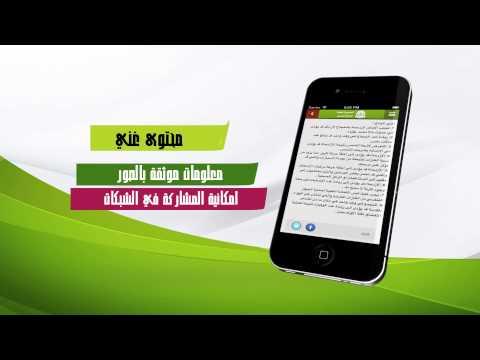 Video of الدفاع المدني 998