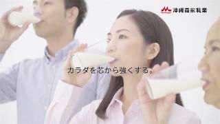 沖縄森永乳業10月キャンペーンCM