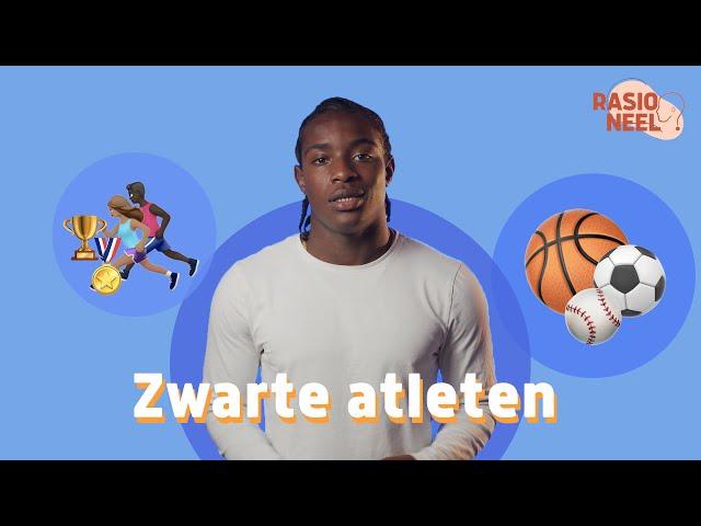 荷兰中BEERENSTEYN的视频发音