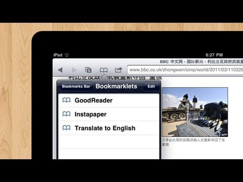 Get Extensions On Safari For iOS With These Bookmarklets