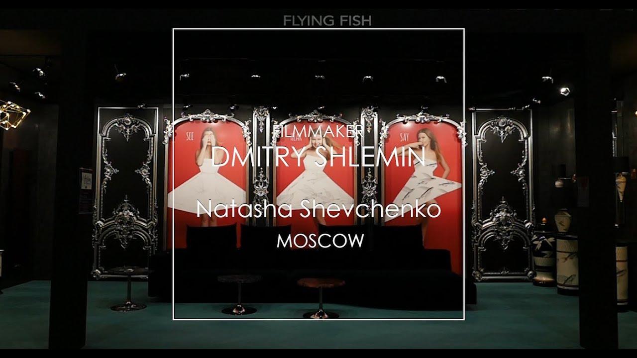 Natasha Shevckenko Dmitry Shlemin Filmmaker Дмитрий Шлемин +79261271277