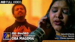 Oba Magemai - Ashanthi & Ranidu   Official Music Video