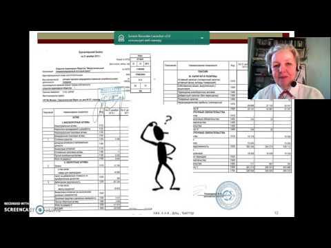 Как рассчитать коэффициент текущей ликвидности?