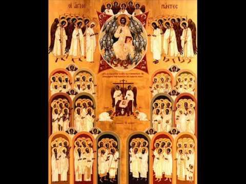 Cultul Sfinţilor