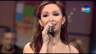 Rajaa Kassabni - Mesh Arefny / رجاء قصابني - مش عارفنى - من برنامج نغم