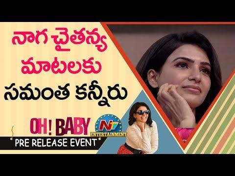 Naga Chaitanya About Oh Baby Movie