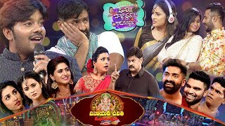 avunu valliddaru godavapaddaru vinayaka chavithi special event full episode 2nd september 2019