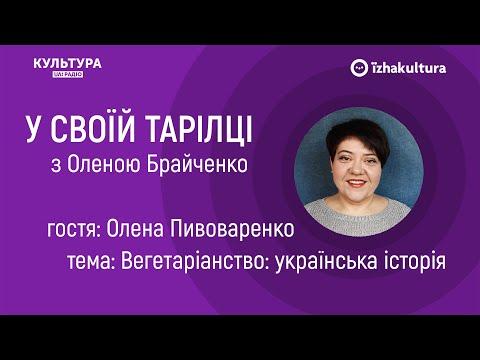 Кулінарні традиції міської інтелігенції кінця ХІХ ст.