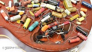 コンデンサーでギターの音はどれほど変わるのか?デジマート地下実験室