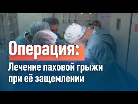 Отзыв пациента-врача о лечении паховой грыжи