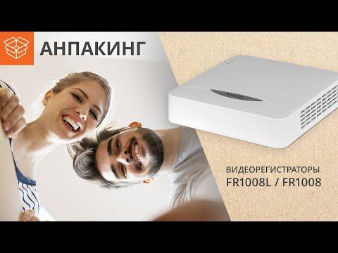 Видеорегистраторы FR1008L и FR1008 от Novicam. АНПАКИНГ!