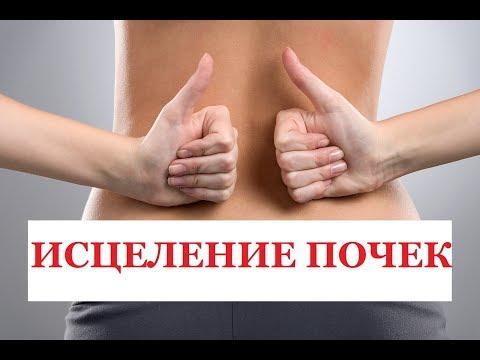 Lehet-e futtatni a csípőízület ízületi gyulladásával