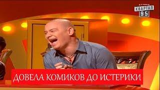ПРИКОЛ на Рассмеши Комика - О чем поёт ТРАНСВЕСТИТ! Порвала зал ДО СЛЕЗ!!!