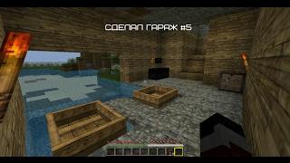 СДЕЛАЛ ГАРАЖ-5#-[ОДИНОЧКА]-Minecraft
