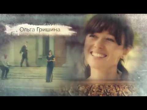 Чужое счастье 8 серия смотреть онлайн фильм
