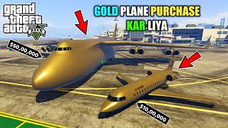 GTA 5 : BOUGHT PRIVATE AIRPORT & 2 GOLD PLANE || BB GAMING