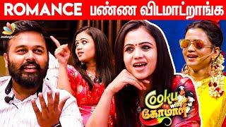 நீயெல்லாம் ஒரு பொண்ணா ? : VJ Manimegalai Opens up | Cooku With Comali, Vijay Tv