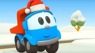 Especial de Navidad - Leo El Pequeño Camión   El Reino Infantil
