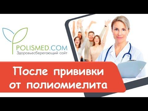 Форум лечение гепатита софосбувир