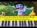 O kanha ab to murli ki madhur suna do taan|Piano Tutorial|Keyboard |Harmonium