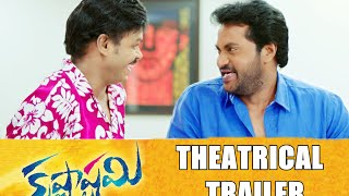 Krishnashtami - Official Trailer