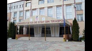 Universitatea de Stat din Tiraspol cu sediul la Chișinău – 85 ani