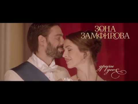 "Predpremijera filma ""Vrati se, Zone"" na jugu Srbije pre beogradske premijere"