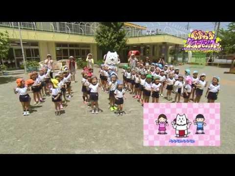 Iwataseimaria Kindergarten