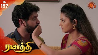 Rasaathi - Episode 157 | 31st March 2020 | Sun TV Serial | Tamil Serial