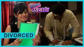 Vikram To DIVORCE Anjali | Sasural Simar Ka | ससुराल सीमर का | TellyMasala