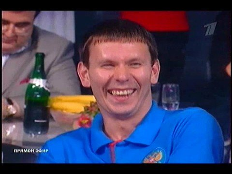 Виктор Васильев Евро2008