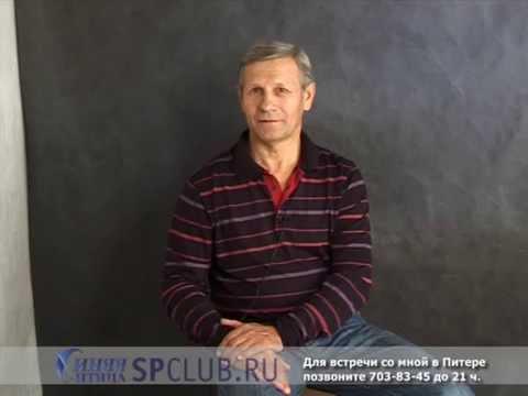 Как познакомиться военным пенсионером в СПб - сваха рекомендует а.13664