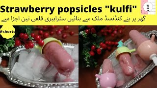 Cooking recipe   How to make strawberry popsicles at home   3 ingredients strawberry kulfi   #shorts