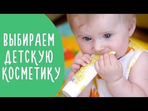 Уход за Кожей Ребенка: Присыпка, Масло и Детский Крем   Family is...