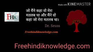 whatsapp status video in hindi top quotes in hindi