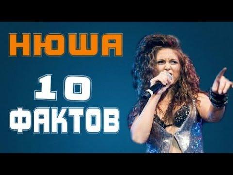 10 интересных фактов о певице Нюше