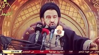 لماذا حرمو الشيعه اكل السمك الذي لايحتوي ع قشور ||قناة السقاء||اشتراك +لايك