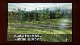 戦国無双クロニクル2藤堂高虎イベント17