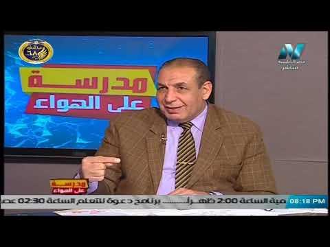 لغة عربية الصف الثالث الثانوي 2020 - الحلقة 20 - تابع نص أهواك يا وطنى