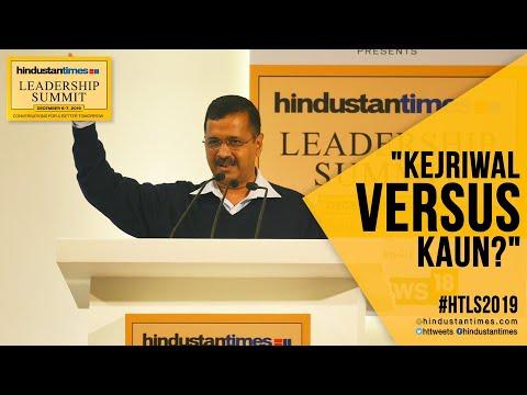 HTLS 2019: Kejriwal's 'Bin Dulhe ki Baarat' jibe at BJP over Delhi polls
