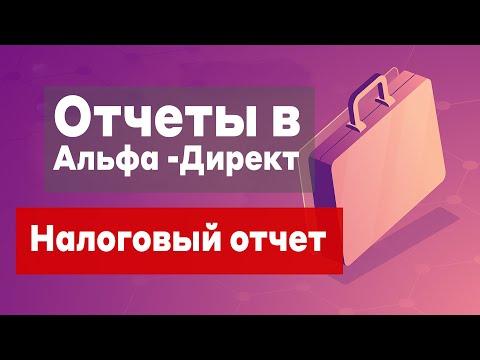 Как заработать через интернет в беларуси
