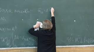 Шапошникова Т. А. - Уравнения с частными производными - Обобщенные решения волнового уравнения