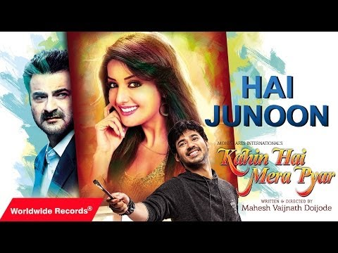 Hai Junoon - Male Vocals